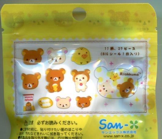 Image 1 of San-X Rilakkuma Relax Bear 11 Design Sticker Set Sack Pack #3 (IP0134)