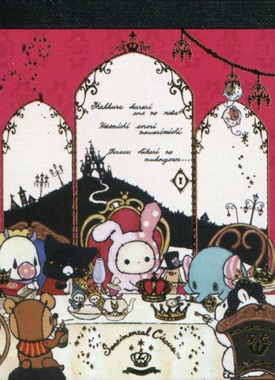 Image 0 of San-X Sentimental Circus 2 Design Mini Memo Pad #18 (M1242)