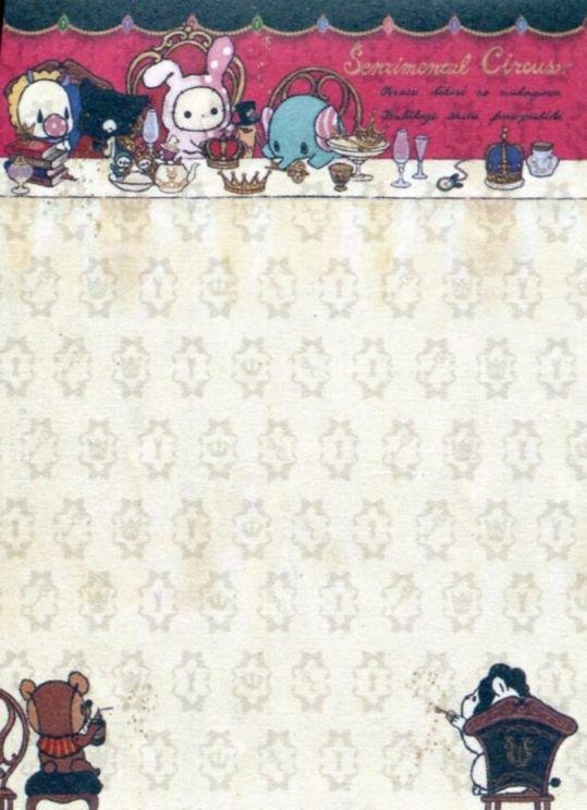 Image 1 of San-X Sentimental Circus 2 Design Mini Memo Pad #18 (M1242)