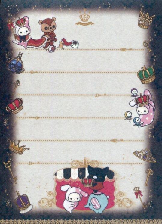 Image 2 of San-X Sentimental Circus 2 Design Mini Memo Pad #18 (M1242)
