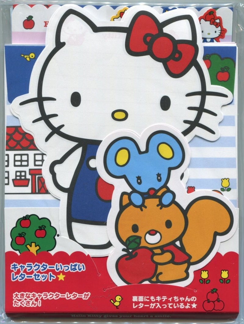 Image 0 of Sanrio Hello Kitty 5 Design Die Cut Letter Set #2 (L1117)