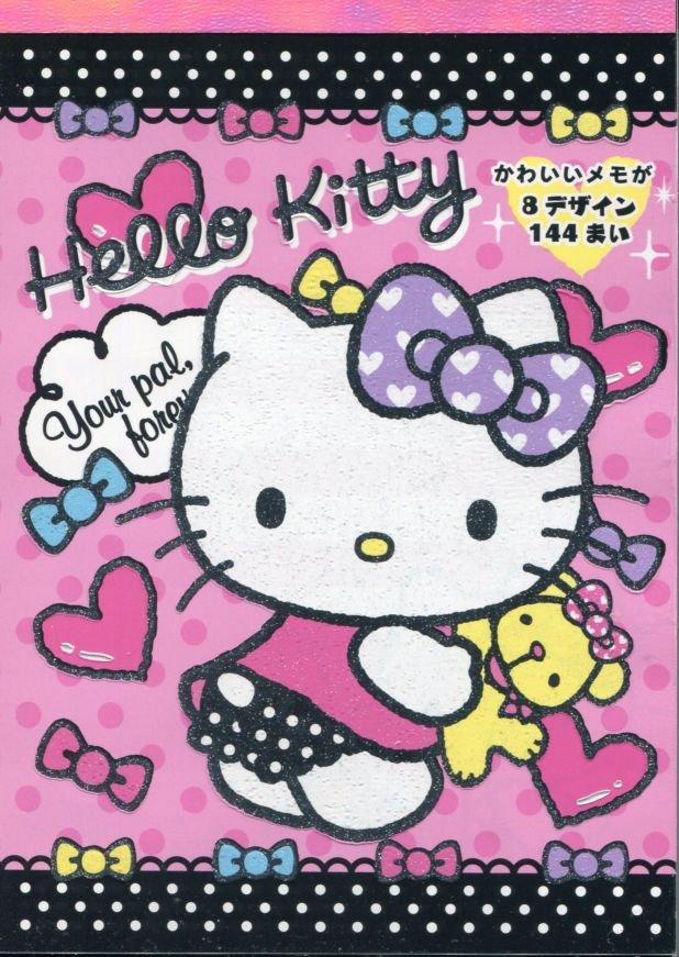 Image 0 of Sanrio Hello Kitty 8 Design Memo Pad #5 (M1256)