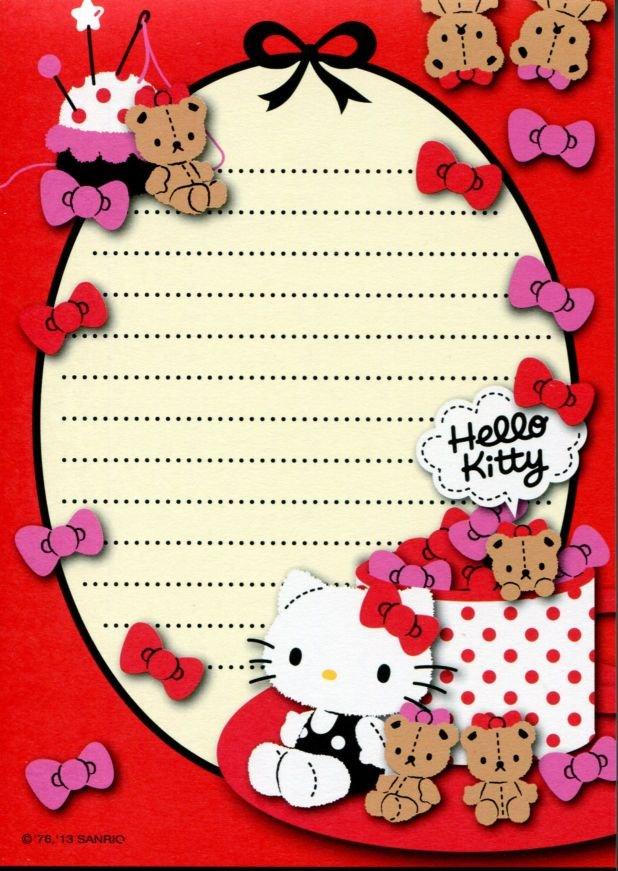 Image 2 of Sanrio Hello Kitty 8 Design Memo Pad #5 (M1256)