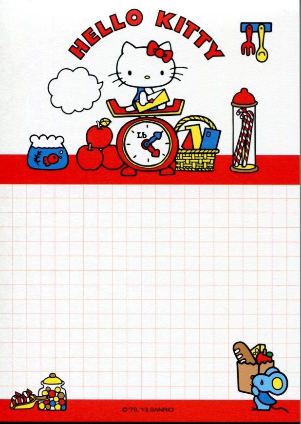 Image 5 of Sanrio Hello Kitty 8 Design Memo Pad #5 (M1256)
