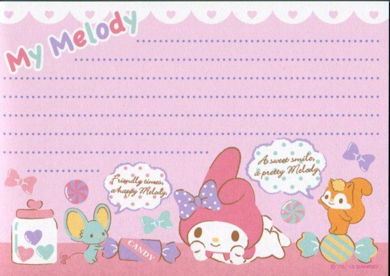 Image 2 of Sanrio My Melody 8 Design Memo Pad #3 (M1257)