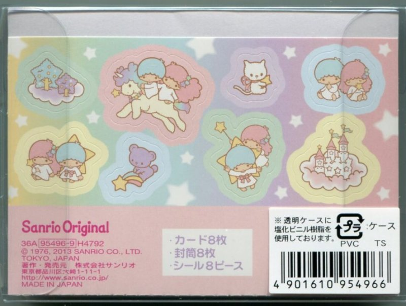 Image 1 of Sanrio Little Twin Stars Mini Card Pack Set #4 (LC0043)