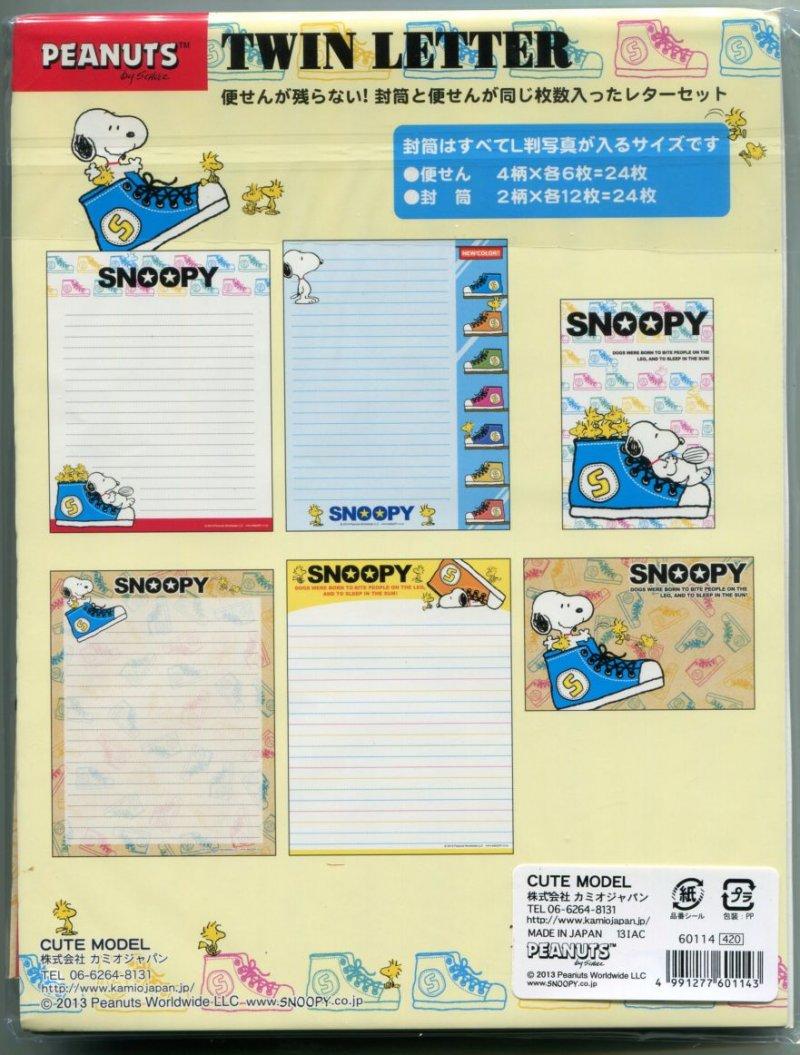 Image 1 of Peanuts Snoopy 4 Design Letter Set #18 (L1127)