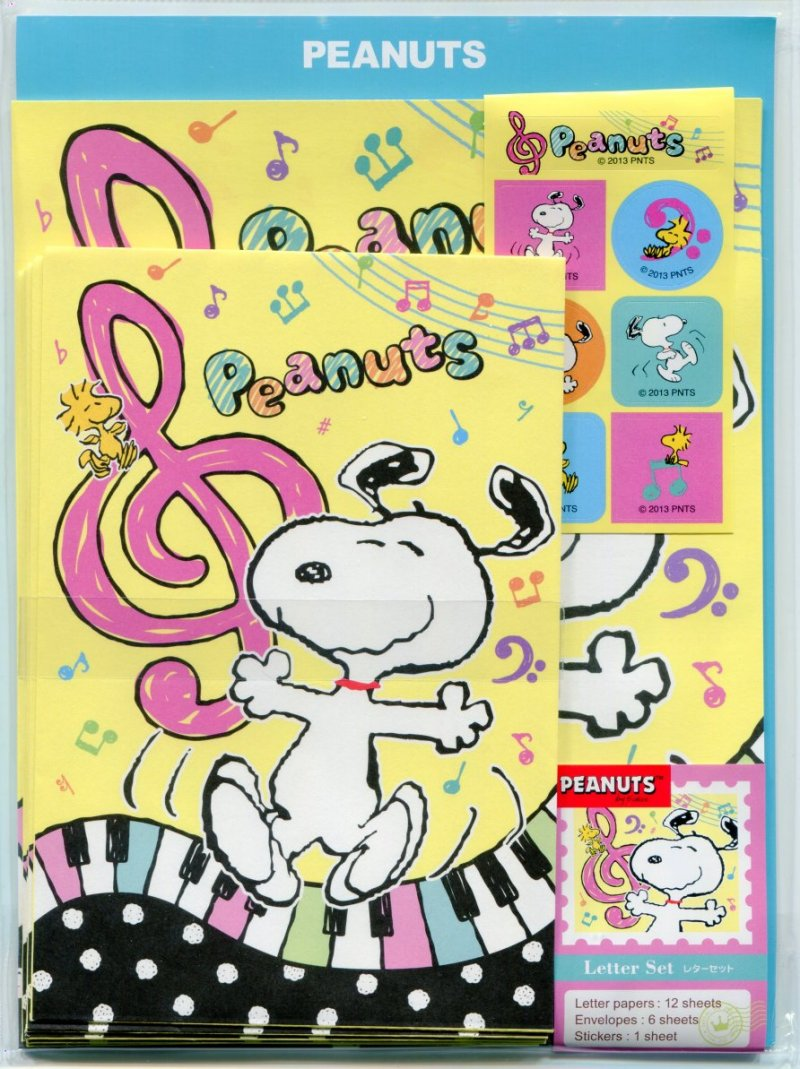 Image 0 of Peanuts Snoopy Letter Set #4 (L1136)