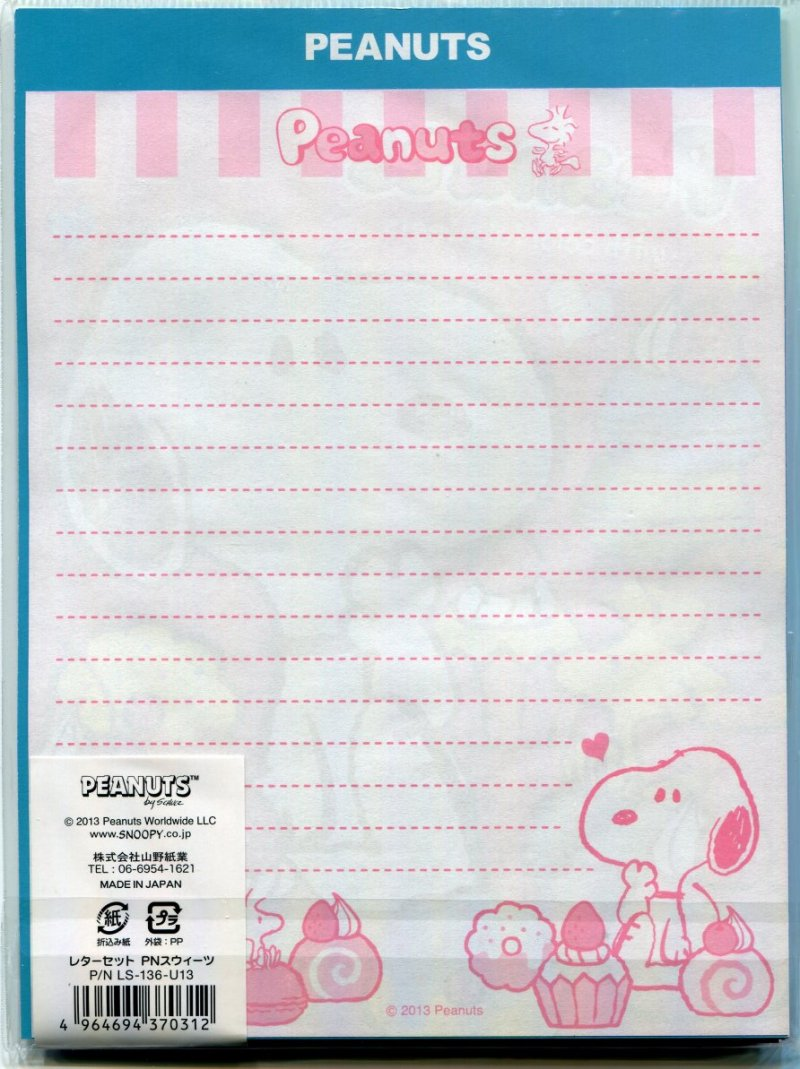 Image 1 of Peanuts Snoopy Letter Set #6 (L1138)