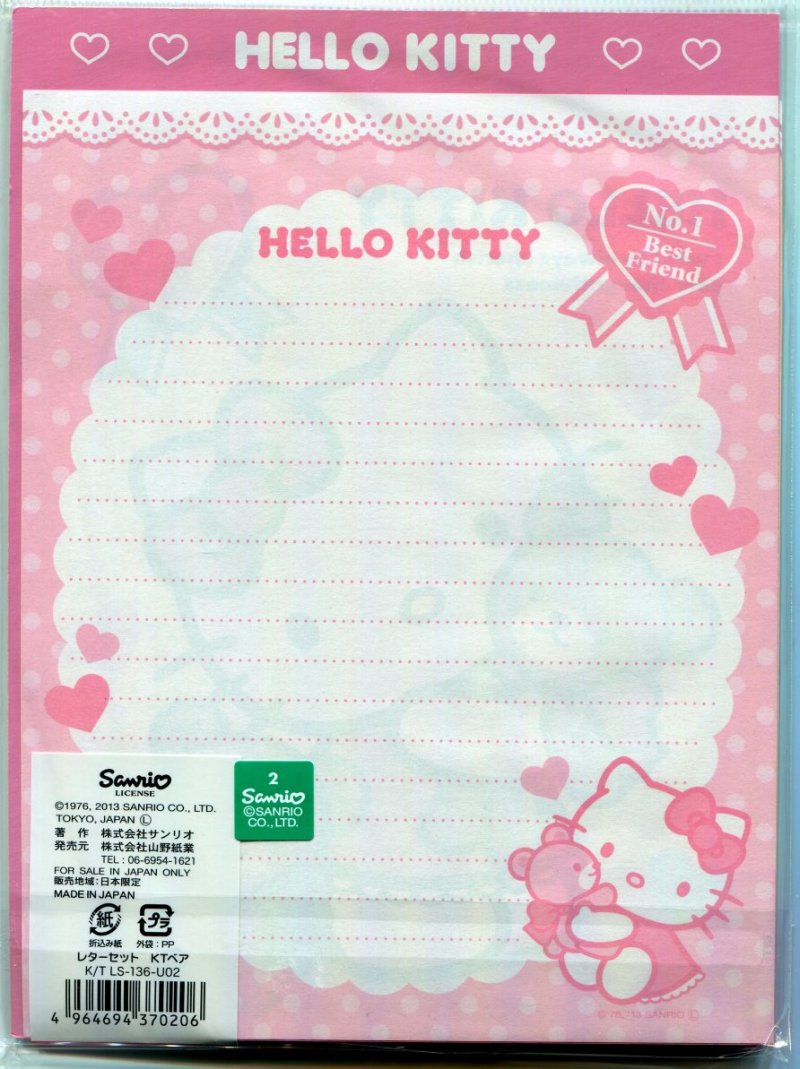 Image 1 of Sanrio Hello Kitty Letter Set #9 (L1139)