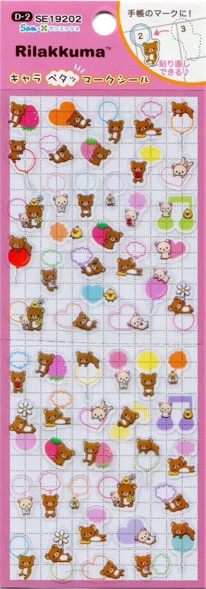 Image 0 of San-X Rilakkuma Relax Bear Petit Mark Sticker Sheet #8 (I1413)