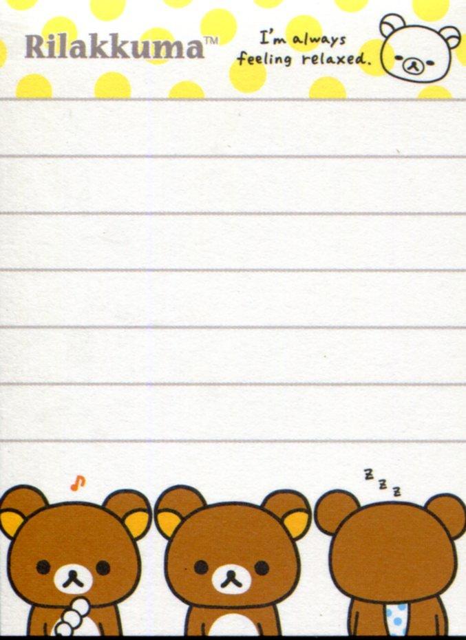 Image 2 of San-X Rilakkuma Relax Bear 2 Design Mini Memo Pad #51 (Rilakkuma Part 2) (M1271)