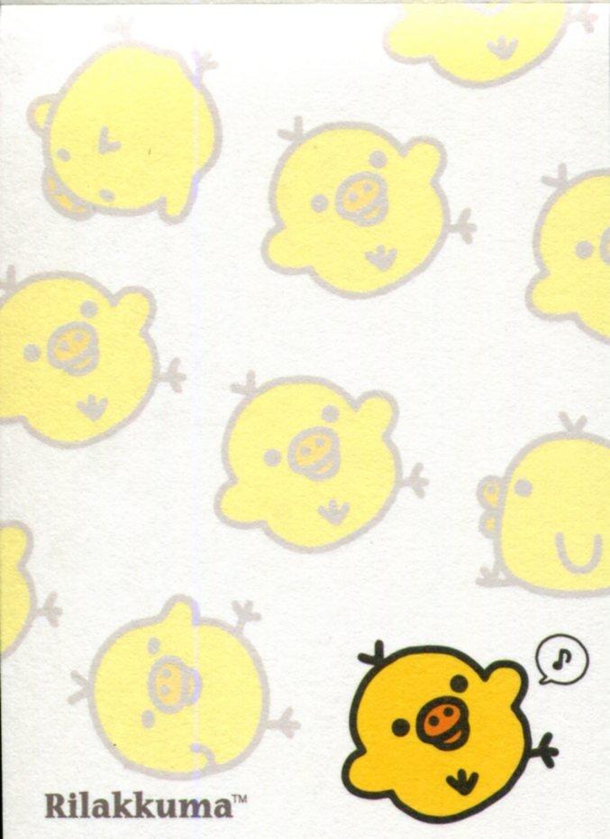 Image 1 of San-X Rilakkuma Relax Bear 2 Design Mini Memo Pad #53 (Rilakkuma Part 2) (M1273)