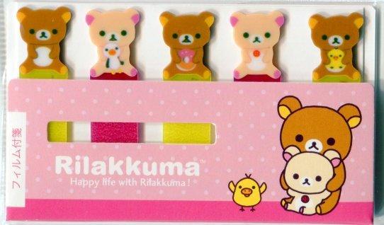 Image 0 of San-X Rilakkuma Relax Bear 5 Design Semi-transparent Sticky Note #1 (MP0211)