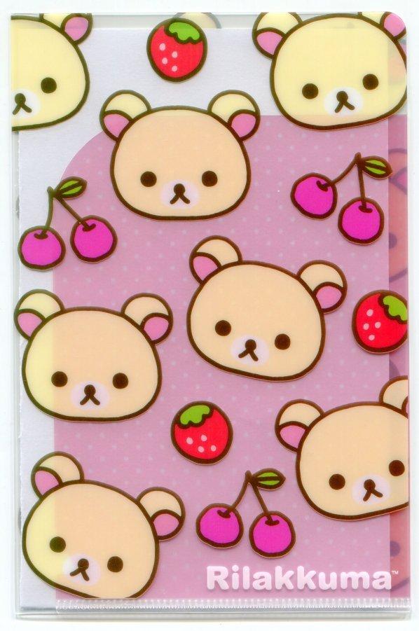 Image 1 of San-X Rilakkuma Relax Bear 2 Pockets Mini Plastic File Folder #2 (FF1163)