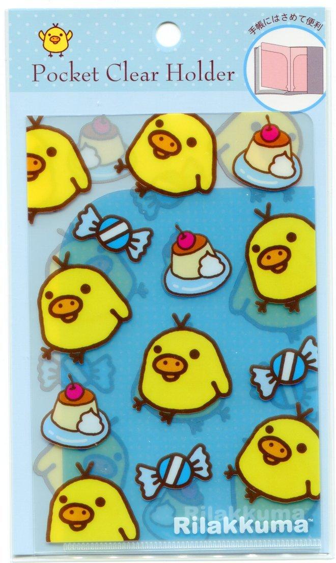 Image 0 of San-X Rilakkuma Relax Bear 2 Pockets Mini Plastic File Folder #3 (FF1164)