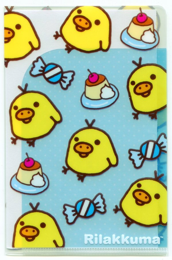 Image 1 of San-X Rilakkuma Relax Bear 2 Pockets Mini Plastic File Folder #3 (FF1164)