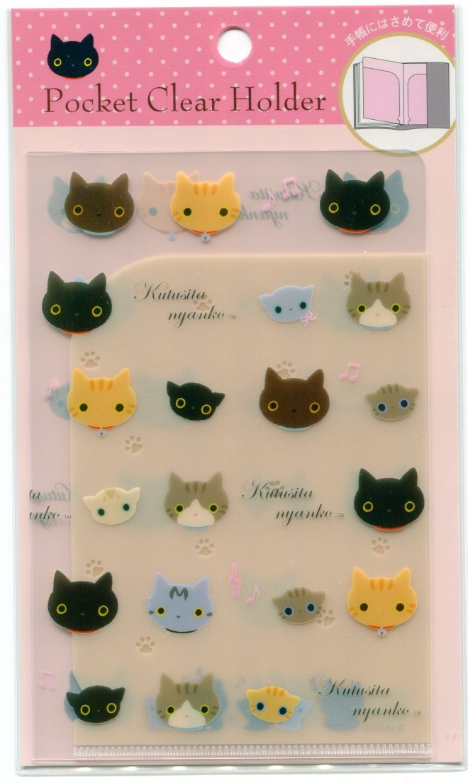 Image 0 of San-X Kutsushita Nyanko Cat 2 Pockets Mini Plastic File Folder #1 (FF1165)