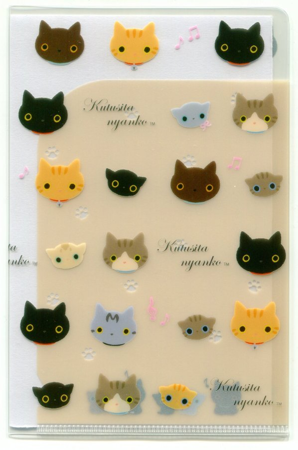 Image 1 of San-X Kutsushita Nyanko Cat 2 Pockets Mini Plastic File Folder #1 (FF1165)