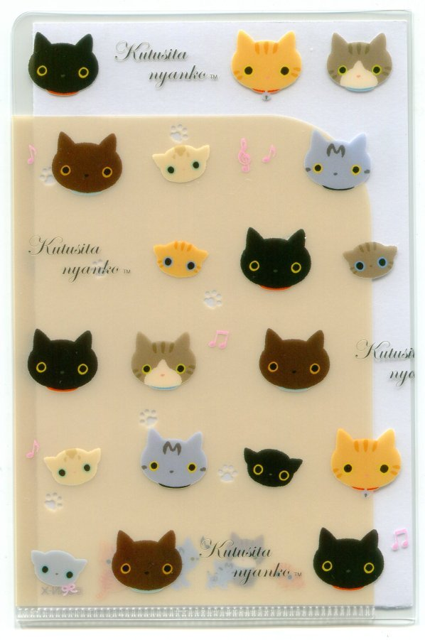 Image 2 of San-X Kutsushita Nyanko Cat 2 Pockets Mini Plastic File Folder #1 (FF1165)