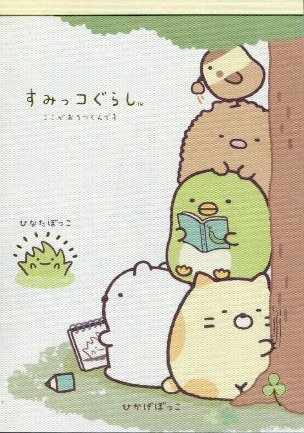Image 0 of San-X Sumikko Gurashi 8 Design Memo Pad #1 (M1297)