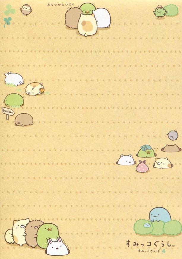 Image 9 of San-X Sumikko Gurashi 8 Design Memo Pad #1 (M1297)