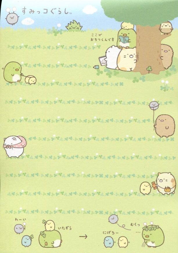Image 2 of San-X Sumikko Gurashi 8 Design Memo Pad #1 (M1297)
