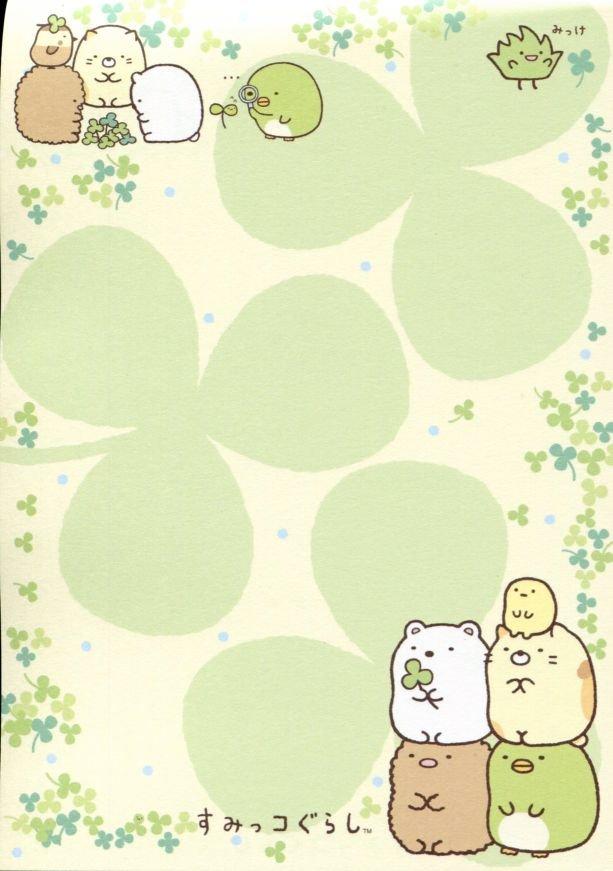 Image 4 of San-X Sumikko Gurashi 8 Design Memo Pad #1 (M1297)