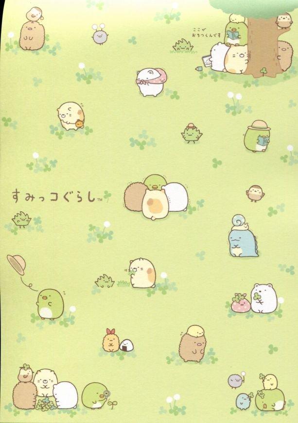Image 6 of San-X Sumikko Gurashi 8 Design Memo Pad #1 (M1297)