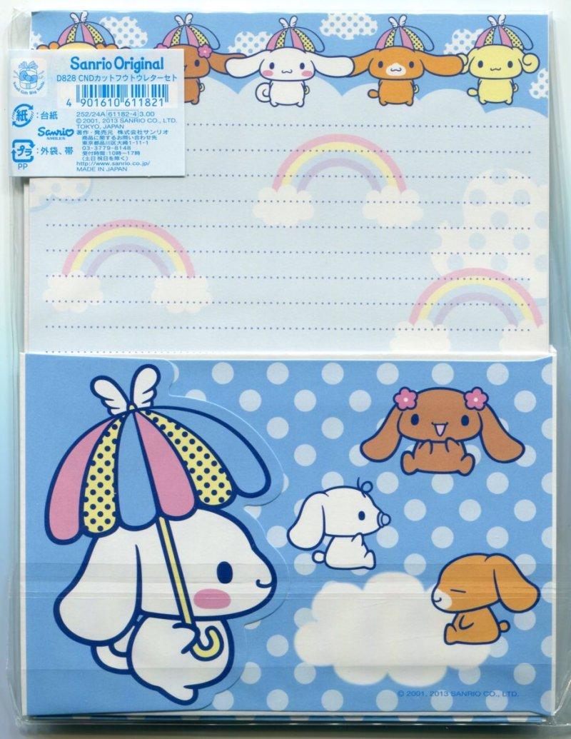 Image 1 of Sanrio Cinnamoroll 2 Design Letter Set #1 (L1171)