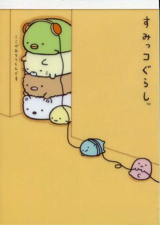 Image 0 of San-X Sumikko Gurashi 5 Design Memo Pad #1 (M1310)