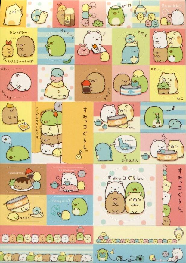 Image 1 of San-X Sumikko Gurashi 5 Design Memo Pad #1 (M1310)