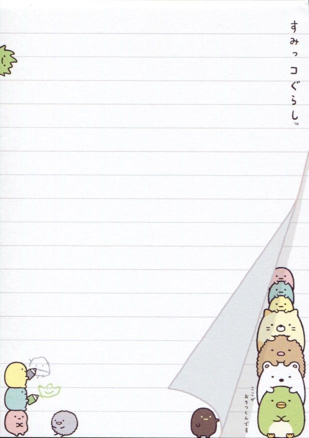 Image 4 of San-X Sumikko Gurashi 5 Design Memo Pad #1 (M1310)