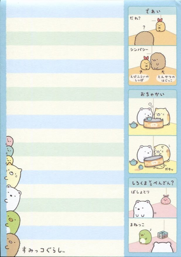 Image 5 of San-X Sumikko Gurashi 5 Design Memo Pad #1 (M1310)