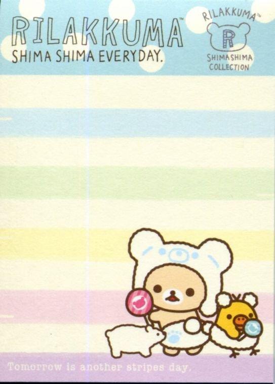 Image 1 of San-X Rilakkuma Relax Bear 2 Design Mini Memo Pad #59 (Stripes Everyday) (M1325)