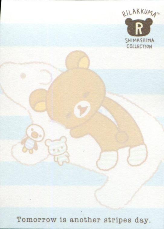 Image 2 of San-X Rilakkuma Relax Bear 2 Design Mini Memo Pad #60 (Stripes Everyday) (M1326)