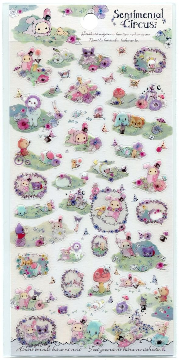 Image 0 of San-X Sentimental Circus Sticker Sheet #15 (I1445)
