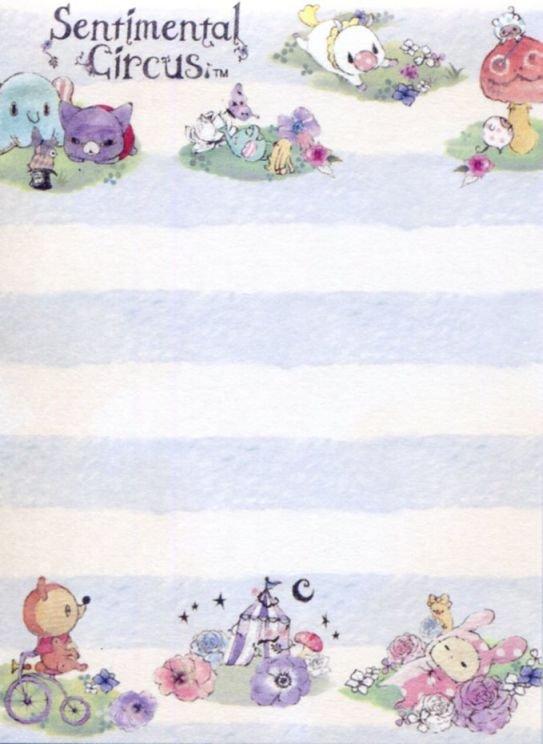 Image 2 of San-X Sentimental Circus 2 Design Mini Memo Pad #25 (M1328)