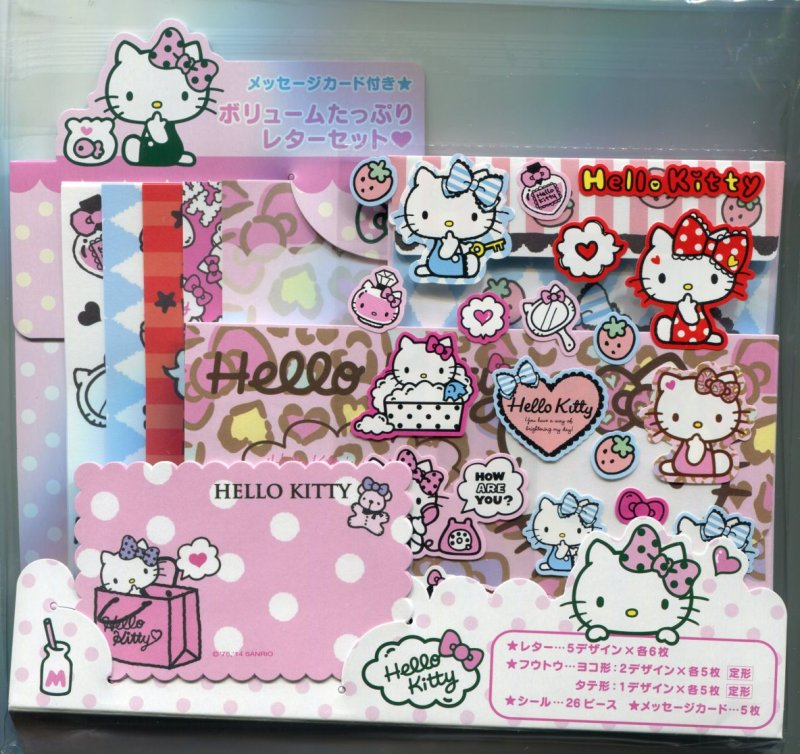 Image 0 of Sanrio Hello Kitty 5 Design Letter Set with Message Card #1 (L1184)