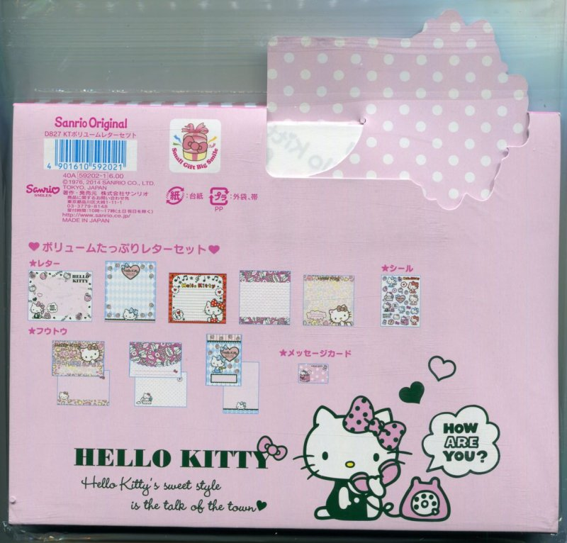 Image 1 of Sanrio Hello Kitty 5 Design Letter Set with Message Card #1 (L1184)