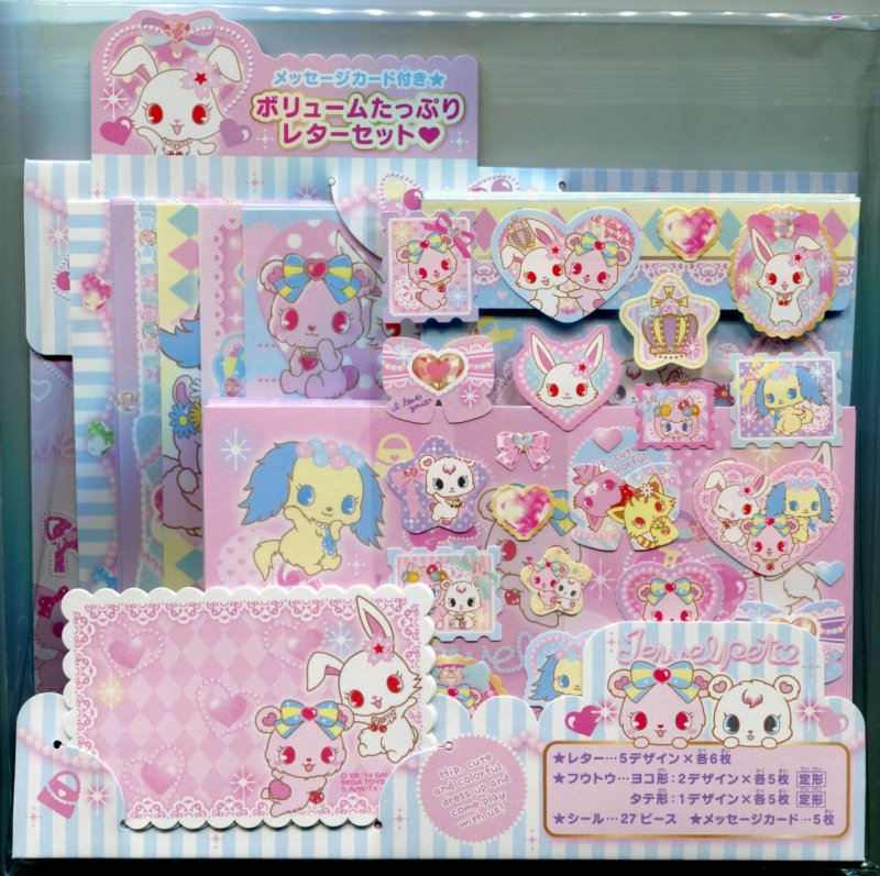 Image 0 of Sanrio Jewelpet 5 Design Letter Set with Message Card #1 (L1188)