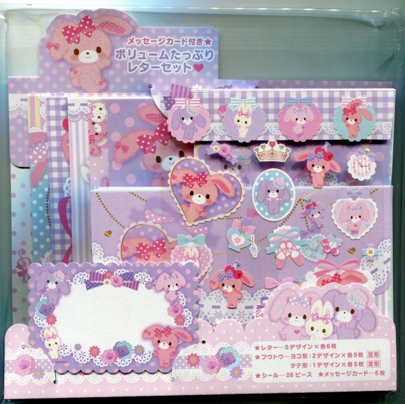Image 0 of Sanrio Bonbonribbon 5 Design Letter Set with Message Card #1 (L1189)