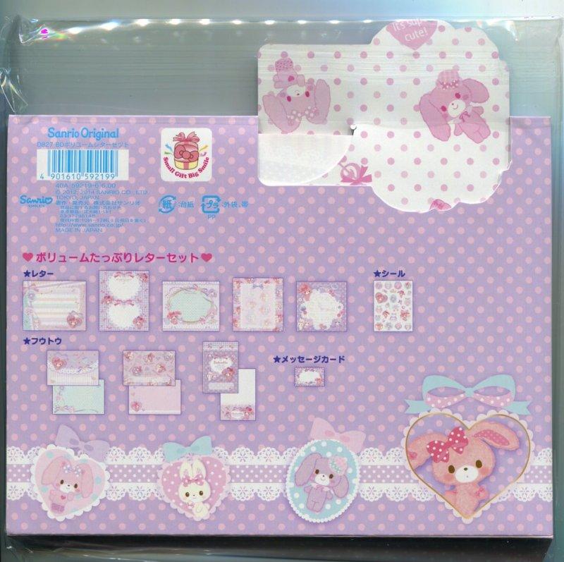 Image 1 of Sanrio Bonbonribbon 5 Design Letter Set with Message Card #1 (L1189)
