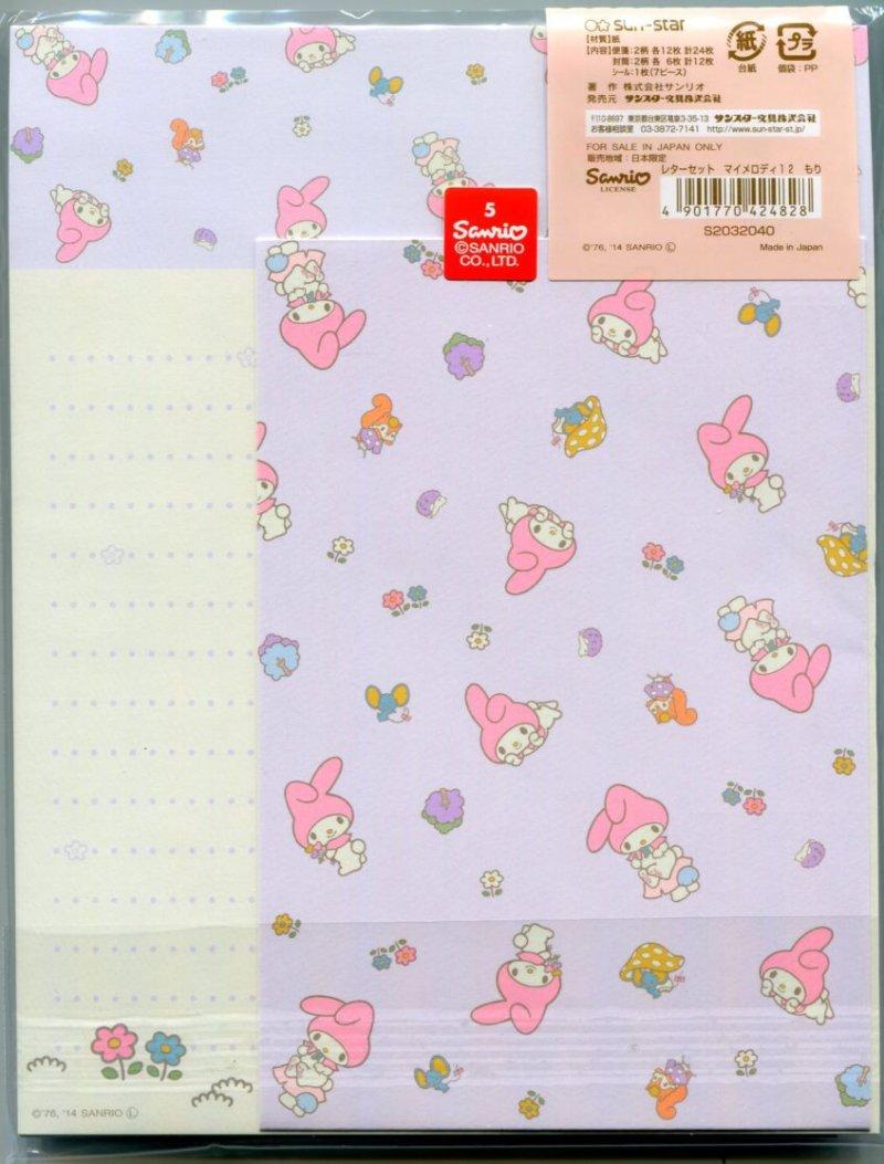 Image 1 of Sanrio My Melody My Melo Tone 2 Design Letter Set #1 (L1192)