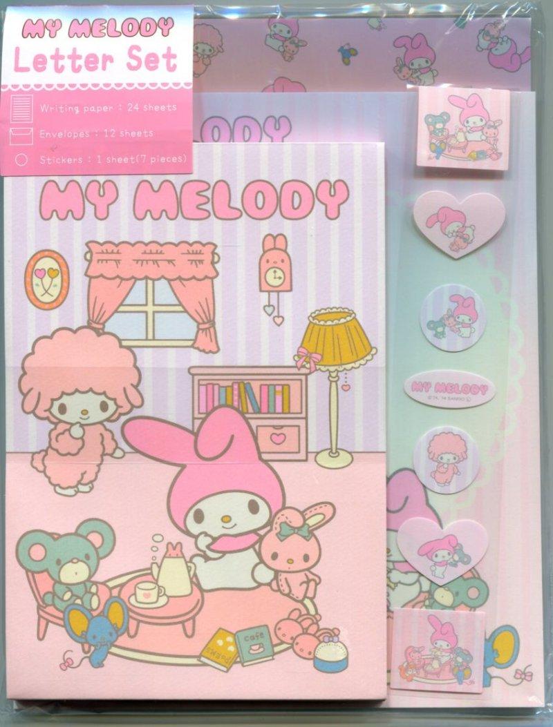 Image 0 of Sanrio My Melody My Melo Tone 2 Design Letter Set #2 (L1193)