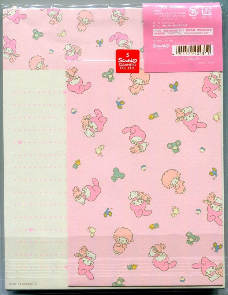 Image 1 of Sanrio My Melody My Melo Tone 2 Design Letter Set #2 (L1193)