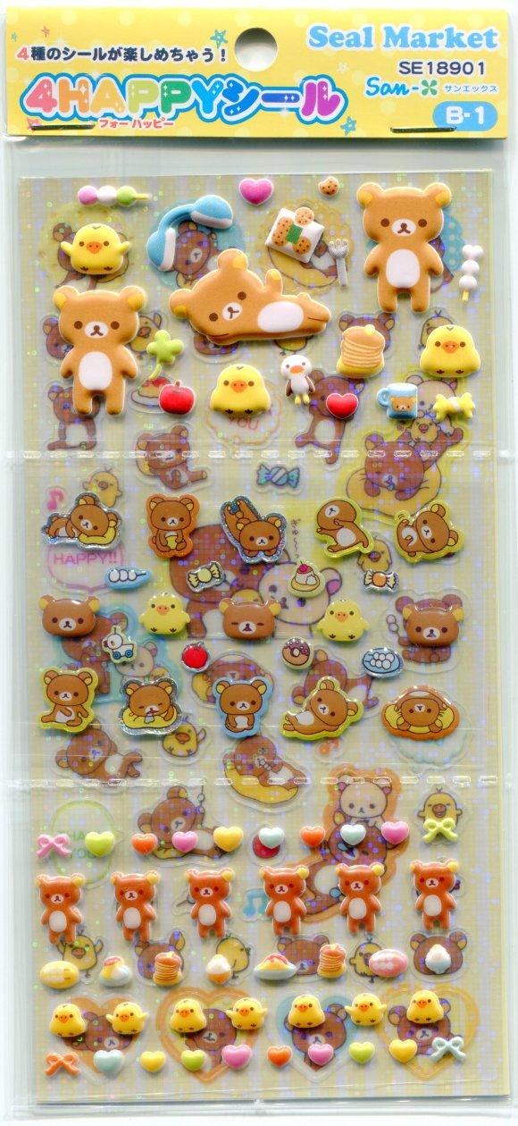 Image 0 of San-X Rilakkuma Relax Bear Shiny Sponge 2 Design Sticker Sheet Set #1 (I1463)