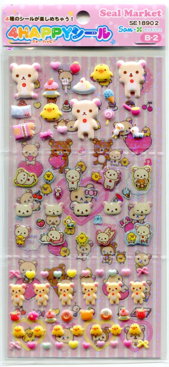 Image 0 of San-X Rilakkuma Relax Bear Shiny Sponge 2 Design Sticker Sheet Set #2 (I1464)
