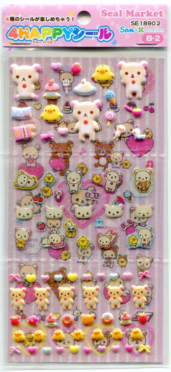 Image 0 of San-X Rilakkuma Relax Bear Shiny Sponge 2 Design Sticker Sheet Set #2 (I1464)