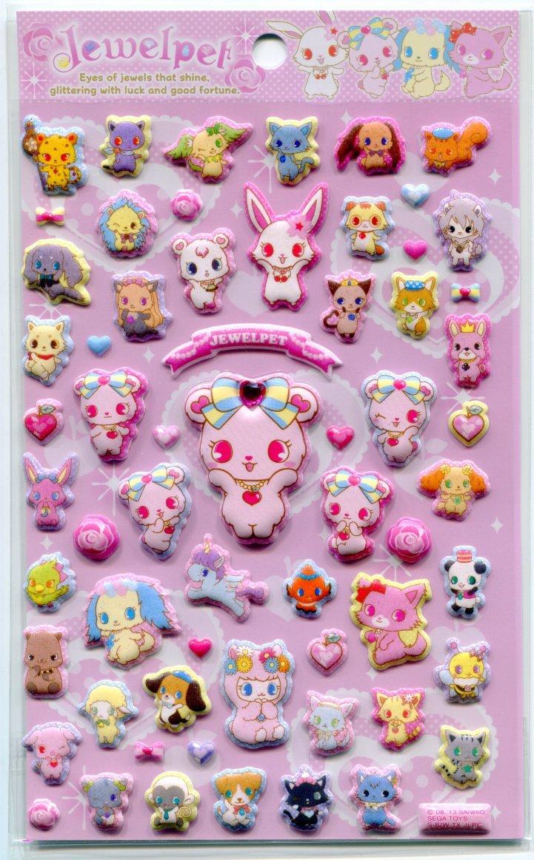 Image 0 of Sanrio Jewelpet and Friends Sponge Sticker Sheet #1 (I1480)